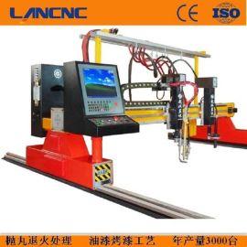 华中地区供应ZLQ-10A小型龙门式数控切割机,