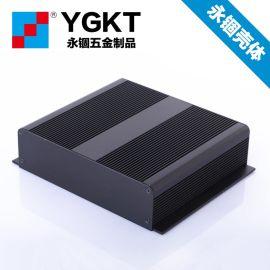 204*48仪表铝型材壳体 DIY电子铝合金机箱 散热仪器线路板盒外壳