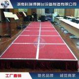 湖南科瑞得厂家直销钢铁酒店折叠舞台供应广西云南福建贵州
