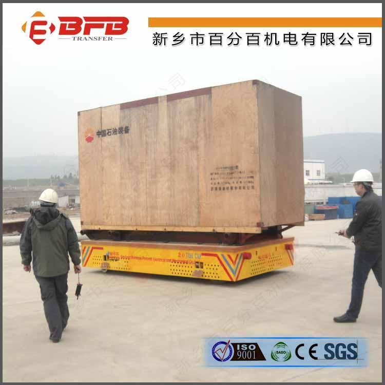 港口貨物360度自由轉彎電動搬運車 百分百供應BWP-30TX蓄電池無軌電動平車