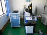 模具激光点焊机修补大小型模具激光焊接设备