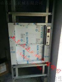 启运量身定制 餐梯/家用电梯/升降货梯/货梯