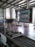 厂家直销蛋制品包装机、休闲食品包装机、LZ420型、气调包装机,--十六年品质保障,1年包退包换,终身保修。