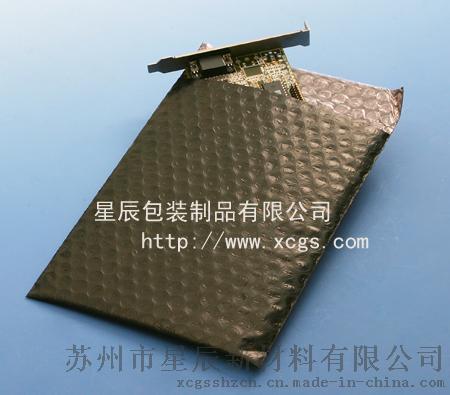 江浙滬廠家直銷電路板運輸包裝減震緩衝防靜電加厚導電膜復合氣泡信封袋