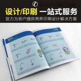普陀画册设计印刷 松江宣传册制作 松江样本设计