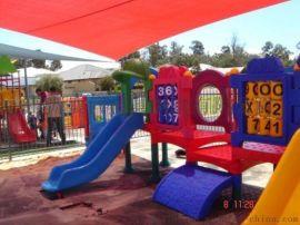 滚塑模具儿童大型游乐玩具 幼儿园组合滑梯 加工定做 质量**
