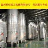 (2017新品)沙棘果酒生產線|成套果酒飲料設備|沙棘酒釀造工藝