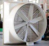 供应节能省电低噪音玻璃钢负压风机