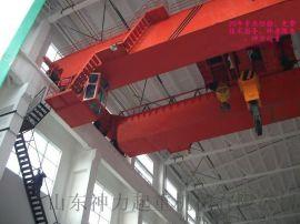 山东神力杰力达牌50吨QD型电动双梁桥式起重机