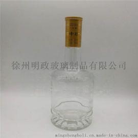 一斤装 瓶.  瓶定制. 密封 瓶.  瓶盖厂