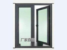 (沈阳丹利消防)提供吉林防火窗,专业的生产,一流的安装服务。
