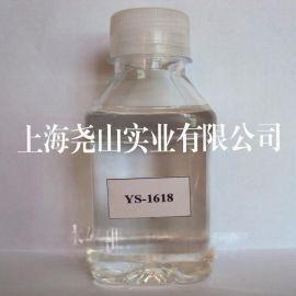 无溶剂清漆浇注灌浆胶黏剂1618尧山实业