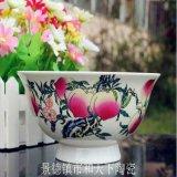定做中國紅陶瓷壽碗高腳壽碗 平底碗 福字壽碗 延年益壽陶瓷禮品壽碗廠家定做