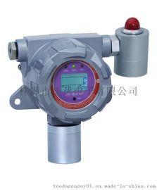 湖南拓安固定式可燃气体检测仪S11-EX-A2