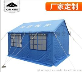 【秦兴】供应应急多人救灾帐篷 蓝色防水抢险帐篷 户外露营遮阳帐篷