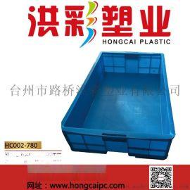 厂家直销加厚长方形塑料盒子零件箱 大号物流周转箱工具箱 养殖箱