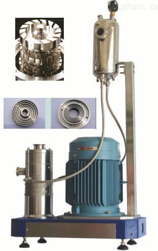 防凍液均質機,冷卻液均質機,防凍液均質設備