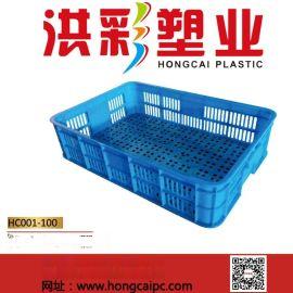 可堆型食品周转箱 塑料周转箱 塑料箱子 防静电周转箱大号批发