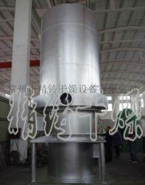 供应JRF系列燃煤热风炉 小型高温卧式生物质热风炉