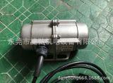竟铭PCB电镀设备用SUS304不锈钢/铝壳振动马达33W/220V/110V/380V