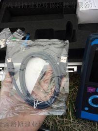 德国菲索便携式进口烟气分析仪