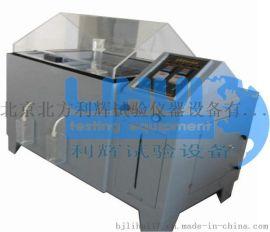 河北现货供应YWS-250盐雾腐蚀试验箱