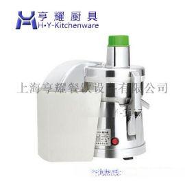 上海水果榨汁机 水果榨汁机厂家 店里用的水果榨汁机 水果榨汁机多少钱