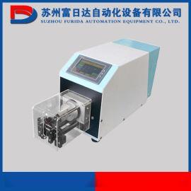 厂家**-FRD-90半自动同轴线剥线机 电脑剥线机