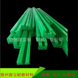 定做超高分子量聚乙烯链条导轨耐磨耐抗压机械设备专用导轨