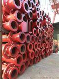高 低压地泵泵管厂家
