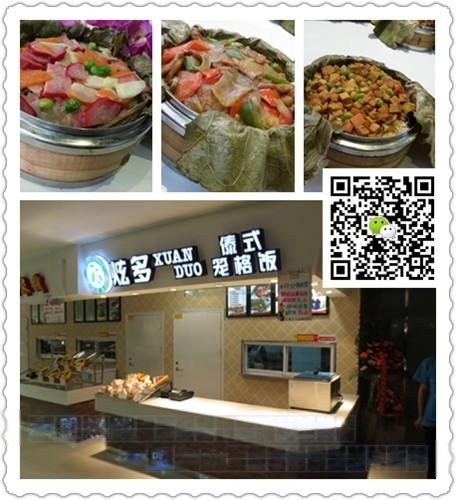 傣式笼格饭加盟优选炫多排行榜前十美食