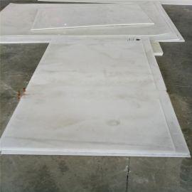 HDPE高分子聚乙烯阻燃耐磨塑料板 聚乙烯塑料衬板