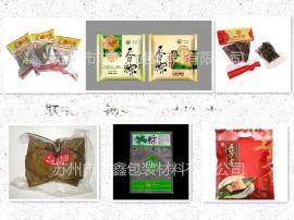 徐州尼龙真空袋, 新沂市尼龙真空袋,粽子包装袋,尼龙真空袋销售价