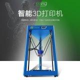 深圳依迪姆廠家生產高精度3d打印機