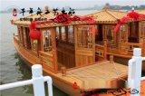 8米畫舫船旅遊觀光載客遊船檢證 電動動力廠家直銷