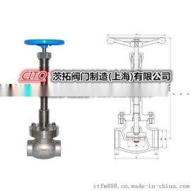 上海DJ62F低温截止阀 低温系统  阀门细节图价格