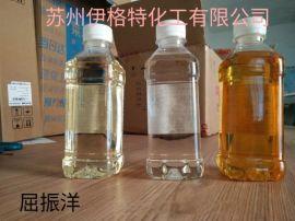 二辛酯与合成植物酯的特点