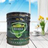 400度有机硅耐高温油漆市场价格、每公斤刷多少平方