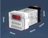 时间继电器 DH48S-S 往复循环延时