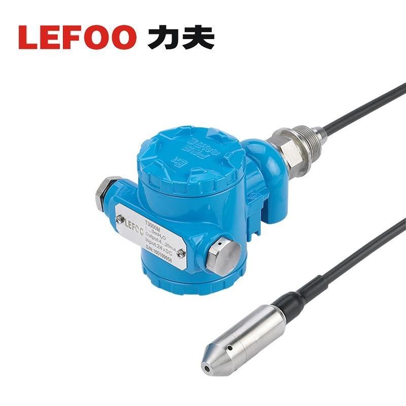 LEFOO力夫供应 T3000液位压力变送器水位膜片式 投入式压力变送器