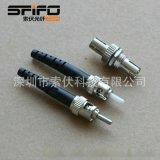 索伏 ST光纤连接器 适配器 耦合器 金属插芯