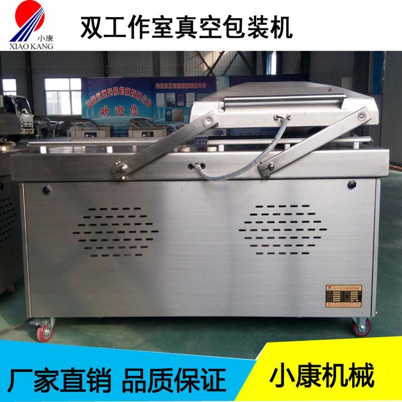 DZ-600/2S真空封口机 小康牌火锅食材封口机