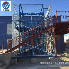 固定式导轨升降机 升降平台 液压货梯