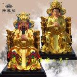 河南佛像神像厂供应玉皇王母神像、玉皇大帝神像