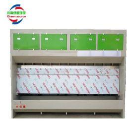 无泵水帘 水帘柜厂家直销 3米/4米 水帘喷漆设备