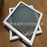 鋁拉網板規格定製六邊形孔拉網板白色拉網鋁單板幕牆