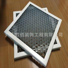 铝拉网板规格定制六边形孔拉网板白色拉网铝单板幕墙