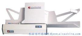 光标阅读机(OMRV50D)