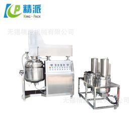 小型乳化机 工业生产乳化机 高速乳化机 高剪切乳化机 均质机