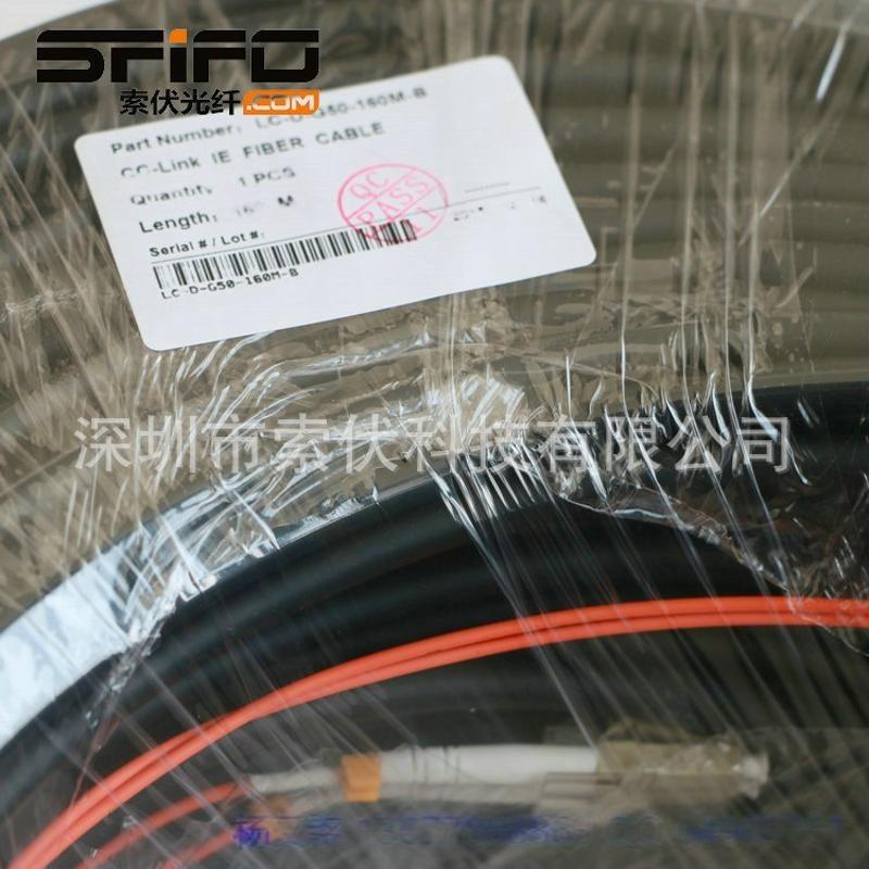 MITSUBISHI三菱CC-LINK IE光纤电缆线 QG-G50-2C-1M-B-LL